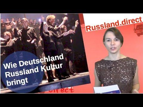 Wie Deutschland Russland Kultur bringt! [Video]