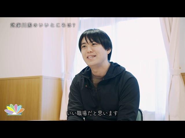 尼崎武庫川園 ~笑顔のMUKOUGAWA~(採用用動画)
