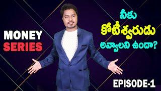 Money Series | Episode 1 | Tips To Get Rich | My New Series | Vikram Aditya Latest Videos | #EP222