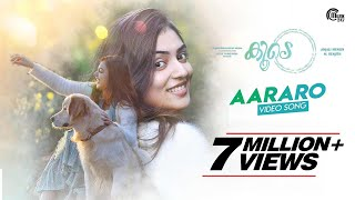 Aararo - Official Video Song