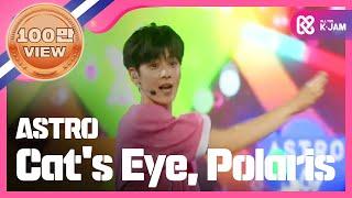 Show Champion EP.207 ASTRO - Cat's Eye, Polaris