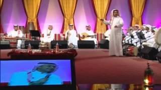 اغاني طرب MP3 عبدالمجيد عبدالله رحمان يارحمان جلسات وناسه فيديو تحميل MP3