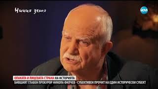 """Професор Никола Филчев ексклузивно в """"Ничия земя"""" (06.10.2018)"""