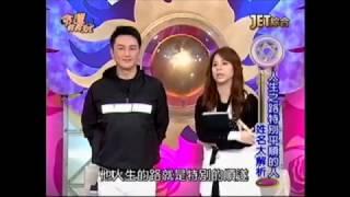 吳美玲姓名學~人生之路特別平順的人姓名筆劃