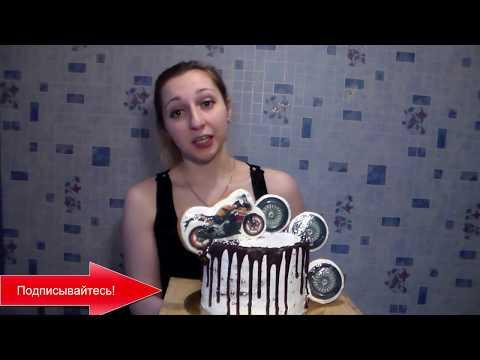 Как создать декор торта с мотоциклом