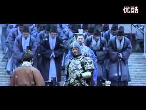 Tong Que Tai (2012) Trailer