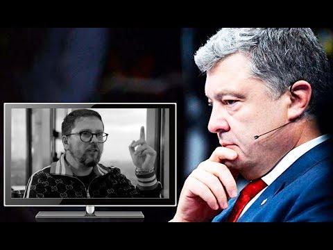 Анатолий Шарий: Я подаю в суд на Порошенко