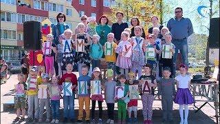 В Великом Новгороде прошел митинг, посвященный строительству детских садов