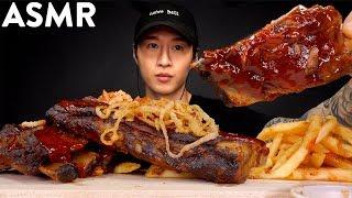 ASMR BABY BACK RIBS & FRIES MUKBANG (No Talking) EATING SOUNDS | Zach Choi ASMR
