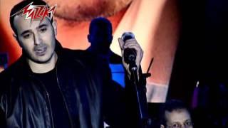 مازيكا Sharee El Gharam - Saber El Robaee شارع الغرام - حفلة - صابر الرباعي تحميل MP3