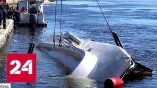 """Без разрешения, габаритов и спасжилетов: шансов выжить у пассажиров """"Елани-12"""" почти не было - Рос…"""