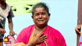தாய் தந்தையை கொன்ற மகன்...கொடூர செயலின் பின்னணி என்ன??   Epi 56   Kannadi   Kalaignar TV