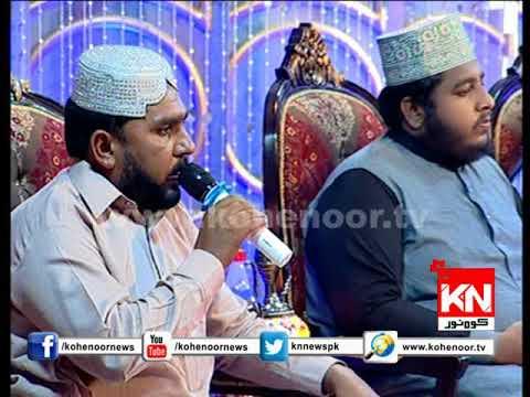 Meri Zindagi Ka Tujh Say Ye Nizam Chal Raha Hai (Muhammad Ashraf Sajid)
