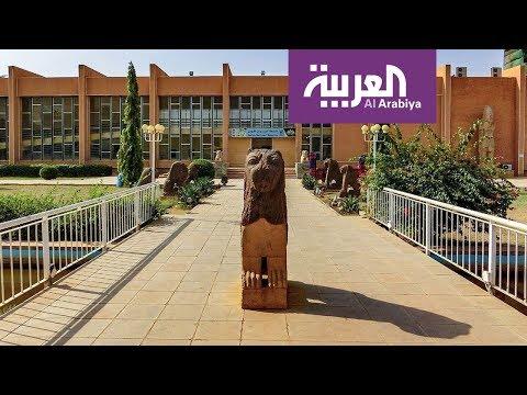 العرب اليوم - شاهد: متاحف السودان تروي تاريخه وتعبّر عن مكوناته