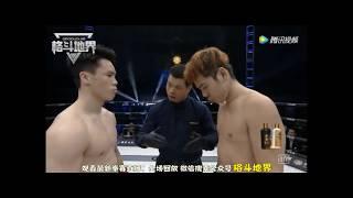 Qiu Jianliang vs Yuichiro Nagashima - 70 kg