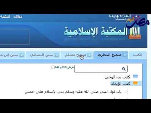 العرب اليوم - شاهد : مُتصفِّح إسلامي يعِد بتجربة أفضل لمُستخدمي الإنترنت