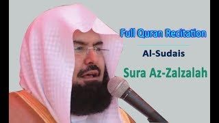 Full Quran Recitation By Sheikh Sudais | Sura Az-Zalzalah