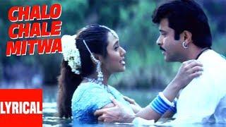 Chalo Chale Mitwa Lyrical Video | Nayak | A.R. Rahman | Anil