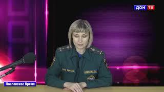 МЧС сообщает, информация с 1 по 13 января  г. Павловск Воронежской обл