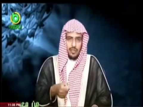 نُصرة الله للمؤمنين للشيخ صالح بن عواد المغامسي
