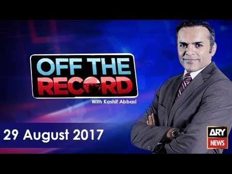 Off The Record 29th August 2017-Should Supreme Court decide cases against Asif Zardari?