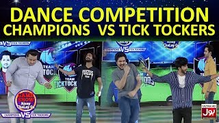 Dance Competition  | Game Show Aisay Chalay Ga League | TickTock Vs Champion