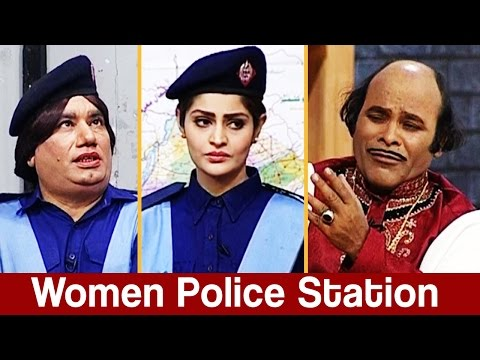 Khabardar Aftab Iqbal 13 January 2017 - Women Police Station - Express News