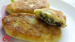 Мое Любимое Блюдо-Картопляники с Грибами. Украинская Кухня.
