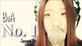 No. 1/BoA (Japanese Ver.) Adore Gelee cover (歌詞あり)