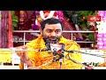హనుమంతుడికి దక్షిణుడు అనే పేరు ఇలా వచ్చింది..! | Brahmasri Samavedam Shanmukha Sarma | Bhakthi TV - Video