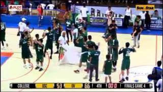 University of the Visayas - Winning moments Basketball CESAFI 2016 (Champion)