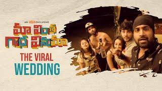 The Viral Wedding🔥 | Maa Vintha Gaadha Vinuma | Siddhu, Seerat Kapoor,Aditya Mandala