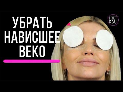 Ночная увлажняющая маска для лица витамин е отзывы