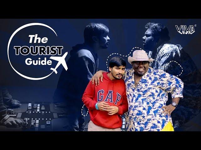 The Tourist Guide Telugu Comedy Short Film 2017 | Viva Harsha