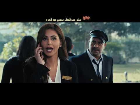 """شاهد أغنية محمد سعد """"العو حضر"""" من فيلم """"محمد حسين"""""""