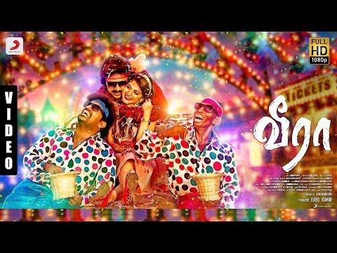 Veera - Mama Mama Mayangadhe Video Song