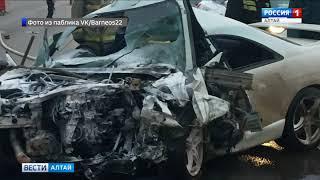 В Барнауле на выходных произошли две серьёзные аварии
