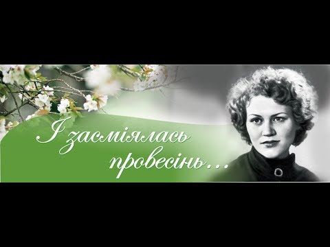 Вікторія Рибальченко, відео 12