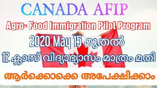 CANADA AFIP Jobs, Who Can Apply & How