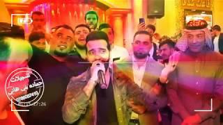تحميل اغاني يا دنيا _ داوود العبدالله _ جبل معربا _ حفلة الاردن _ حفلة خاصة 2019 MP3