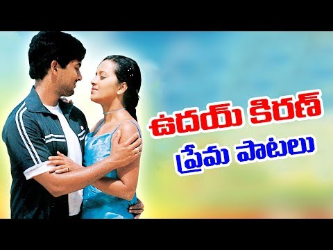 Uday Kiran Love Songs Jukebox || Uday Kiran Super Hit Video Songs || Uday Kiran Songs Collection