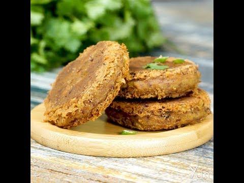 Rajma Tikki |  Rajma Tikki Recipe | Rajma Tikki Vegetarian Recipe