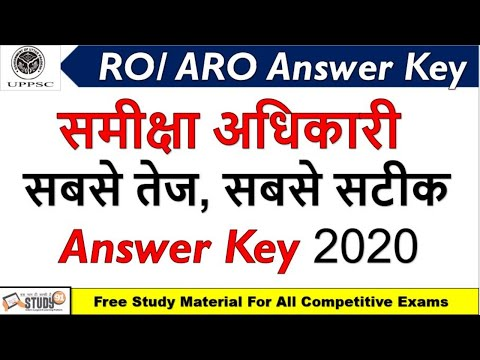 UPPSC RO ARO Answer Key 2020  Part-2|Ro Answer Key 2020 | Samiksha Adhikari Answer Key 2020| Study91