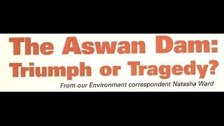 ِِِِخامس اعدادي- الوحدة 3 Aswan Dam