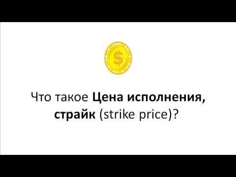 Обсуждение торговли бинарными опционами