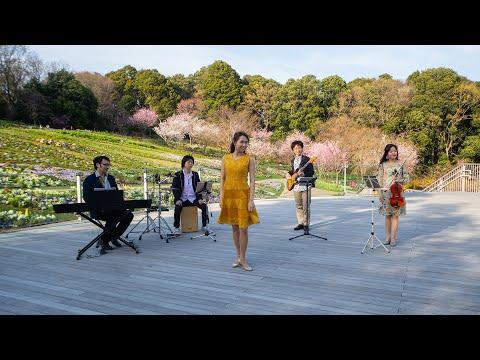 里山ガーデン2021春