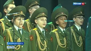 Лауреатов Фестиваля детской патриотической песни наградили сотрудники Росгвардии