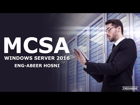 18-MCSA 2016  (User Automation) By Eng-Abeer Hosni   Arabic
