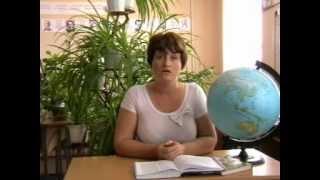 Grishina Ol'ga Viktorovna uchitel' geografii.mpg