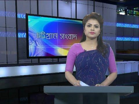 06 PM News || সন্ধ্যা ৬টার সংবাদ || 27 January 2020 || ETV News